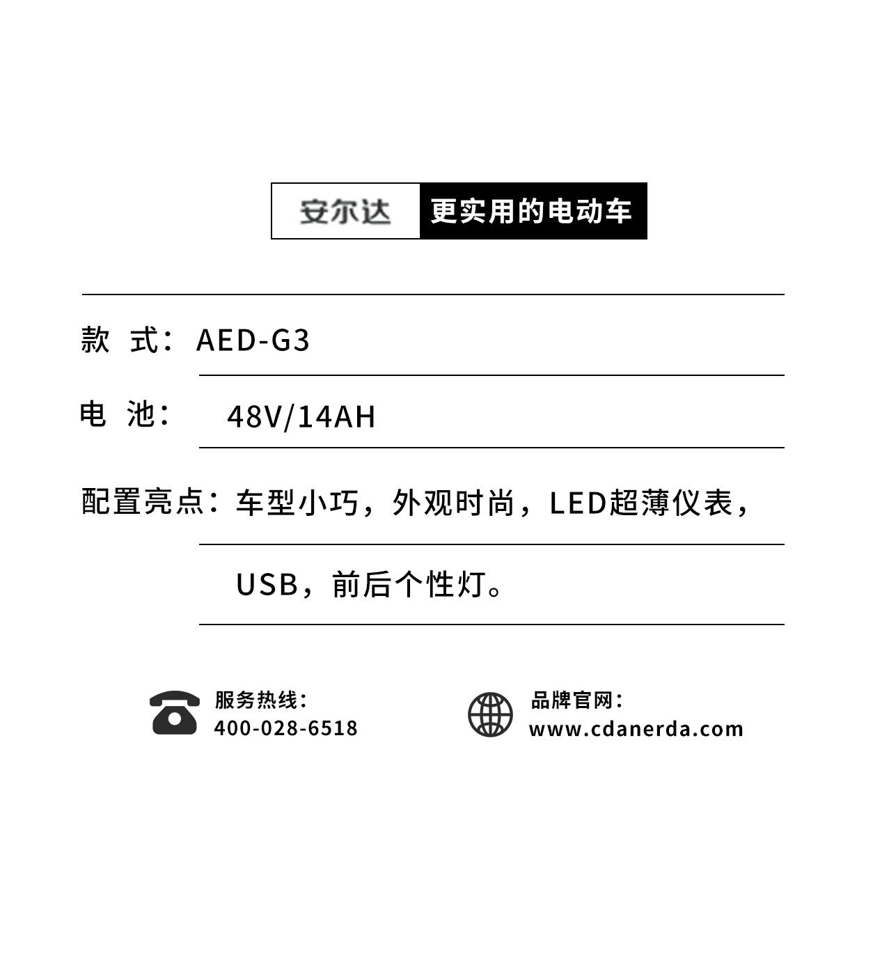 G3_11.jpg